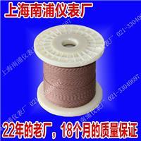 J型玻璃纖維測溫線 TC-JBB2X0.5