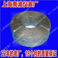 J型玻璃纖維屏蔽加藍線測溫線 JXBBRP2X7X0.3