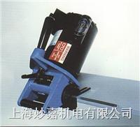 HECK7000鋼板坡口機 7000/8000