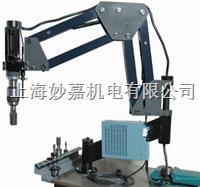 電動攻絲機 FZD904-45