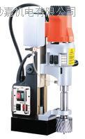MD750/4-4速磁性鉆孔機 MD750/4