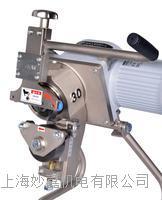 自動行走坡口機 FE-10W