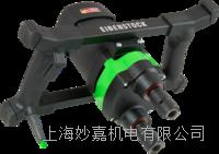 攪拌器EZR23 RR / L EZR 23 RR / L