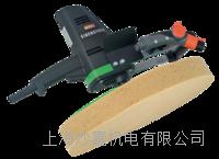研磨機EPG400 WP   EPG 400 WP