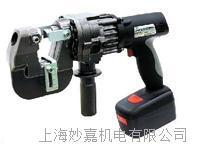 充電式角鋼切斷機 IS-MP18LE