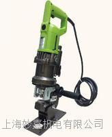 油壓式電動沖孔機 IS-MP920F