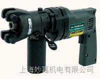 電動多功能角鋼加工機 IS-CP13
