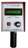 STT-101型逆反射标志测量仪