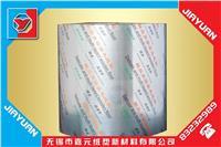 地板防潮保護膜 SD-701