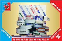 塑鋼型材保護膜|外銷塑鋼型材保護膜 SD-3653