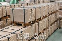 無錫 平紋編織布復合紙 sd-9750