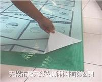 陽光板保護膜
