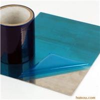 不銹鋼板保護膜