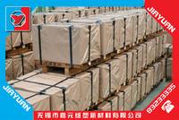 平紋編織布復合紙 SD-9750