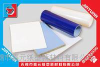 型材保護膜 板材保護膜 SD-25