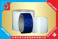 不銹鋼藍色明蘭明藍保護膜 BL-P60-50