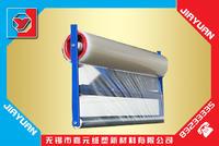 竹地板保護膜 SC-58