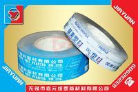 裝飾板保護膜 SD-278