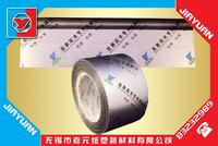 家具保護膜 SD-284