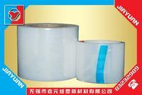 除塵墊保護膜 SD-290