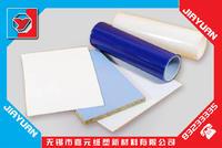 鋁塑板保護膜 SD-LSB