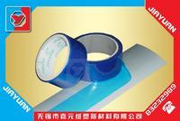 藍色保護膜 SC-83