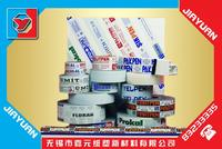 塑鋼保護膜 SD-202