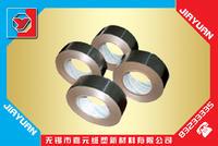 感光材料包裝紙 sb-x004