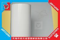 乳白保護膜 sc-29