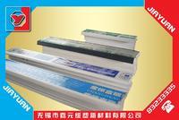 乳白門窗保護膜 SC-85