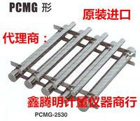 日本KANETEC食品药用磁选配件PCMG形 PCMG形