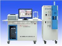 高頻紅外碳硫分析儀 HW-2000B