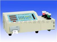 微機三元素分析儀 BS系列