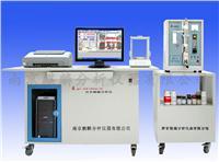 電弧紅外碳硫分析儀器 HW2000C