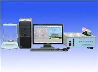 球鐵含量分析儀 QL-BS3000