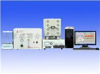 紅外碳含量測定儀 HW2000E(D)