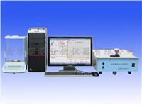 鋼鐵元素分析儀器 BS1000A