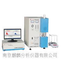 南京麒麟直供 高頻紅外碳硫儀