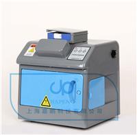 熒光增白劑檢測儀 ZF-108
