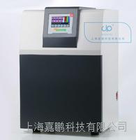 化學發光成像系統 JP-K300