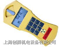 美国900多功能射线仪 美国900多功能射线仪