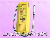 CPS790B检漏仪 LS790B