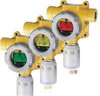 上海二氧化碳检测仪XCD Sensepoint XCD
