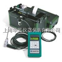 KANE KM9206多功能烟气分析仪 KANE KM9206