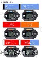 理研二合一CO/O2检测仪 CW-3(CX)