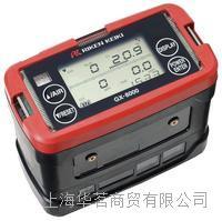 RIKEN理研复合气体检测仪 GX--8000