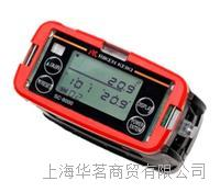 RIKEN理研红外泵吸报警仪 RX-8000