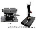 粗糙度儀測量平臺 TA610/620/630