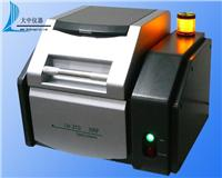 X荧光光谱仪UX-310 UX-310