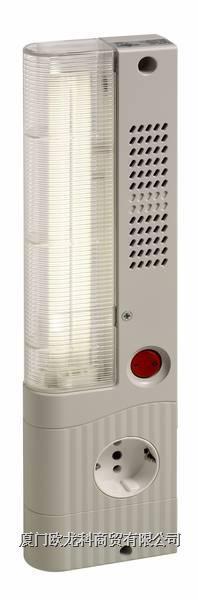 超薄(開關型)配電柜/箱照明燈 SL02520.0-00/02521.0-00/02522.0-00/02527.0-00